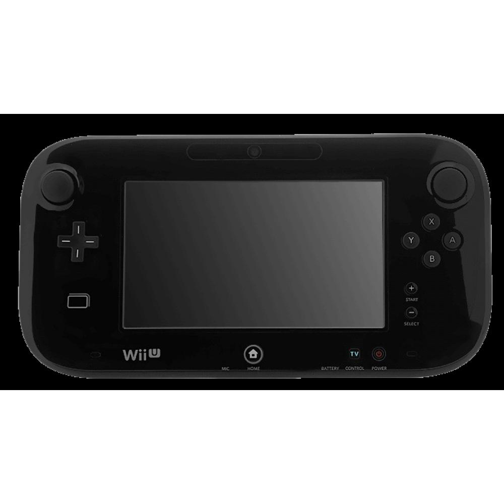 Wii U DELUXE