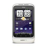 HTC Wildfire S - Белый